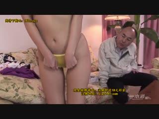 Chihiro kitagawa [pornmir.japan, японское порно вк, new japan porno, married woman, masturbation, sleeping, toys, uncensored]