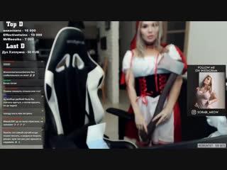 [Fail Grey - Best Twitch Moments [RU]] Sorabi - распутная шапочка | Игристая Cat_Leesi | TWITCH - ТОП МОМЕНТЫ [Выпуск #152]