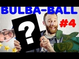 Bulba-Ball (выпуск 4). Чемпионат Беларуси, снова Челси и Савицкий
