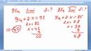 11 оқулық газет бетіне байланысты есептер Ұбт Математикалық сауаттылық
