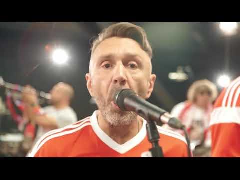 Слепаков и Шнуров - Чемпионы ( Новый клип )