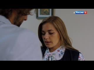 Акушерка Новая жизнь 2 сезон 6 серия (Эфир 06.03.2019)