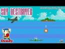 Sky Destroyer Dendy Небесный разрушитель Прохождение игры Sky Destroyer NES Walkthrough Денди 1985