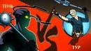 БЕРЕГИСЬ ВДОВА Я УЖЕ СКОРО БУДУ У ТЕБЯ Shadow Fight 2 Special Edition Бой с Тенью от FGTV
