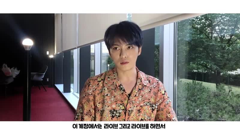 [V LIVE] [김재중] KIM JAE JOONG(JJ) FANSHIP(팬쉽) 1기 모집안내✔️ www.vlive.tv/video/133580