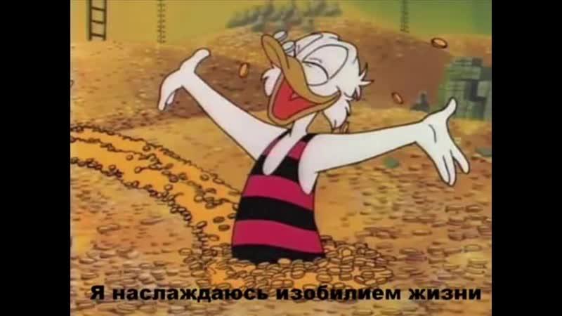 Визуализация и Аффирмации для привлечения денег успеха как привлечь деньги Что такое деньги секрет