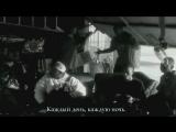 MC Ren - Same Ol' Shit перевод. (rus sub)