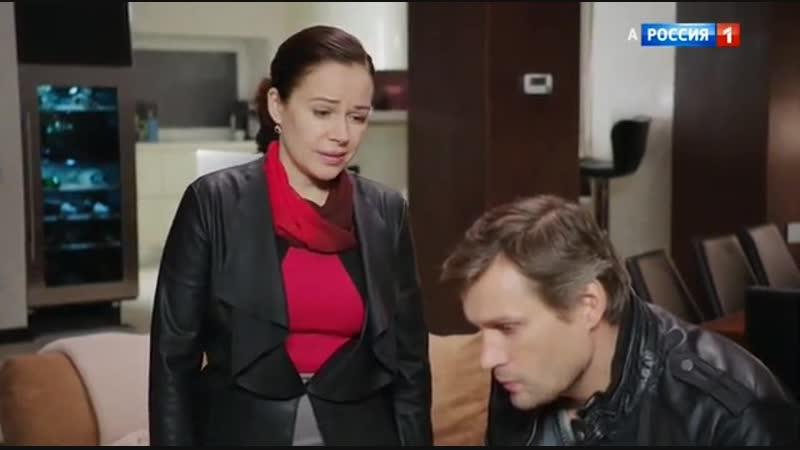 Ласточка 9 серия