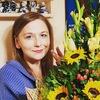 Anna Strukova