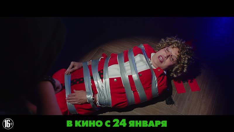 BLP2_FRAGMENT_ZNAKOMSTVO_HD