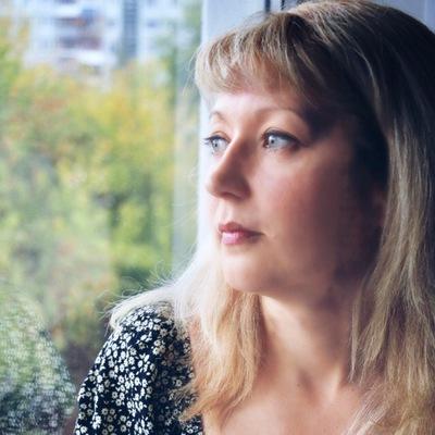 Оксана Логай