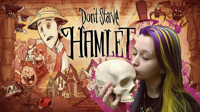 Dont Starve The Hamlet | Усложняем игру! Вроде могу прожить больше 25 дней! =(( 6