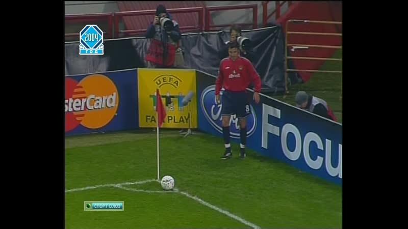 2004 11 02 ECL 2004 2005 CSKA Chelsea
