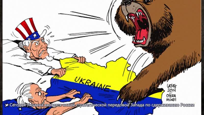【Ху говорит!】«Очередной конфликт между Россией и Украиной, без сомнений, принесёт убытки обеим странам»