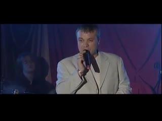 Александр Дюмин - Белая