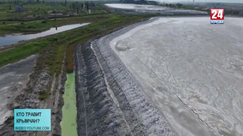 Экологическое бедствие: кто травит Армянск?
