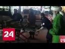 Теракт на день рождения Пророка: в Кабуле погибли 40, ранены 80 человек - Россия 24