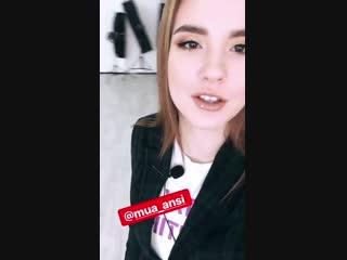 Пацанки 3. Анна Горохова. Instastory от 11.12.2018