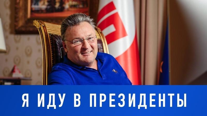 Балашов: Миллионы наших соотечественников бегут из налогового ада