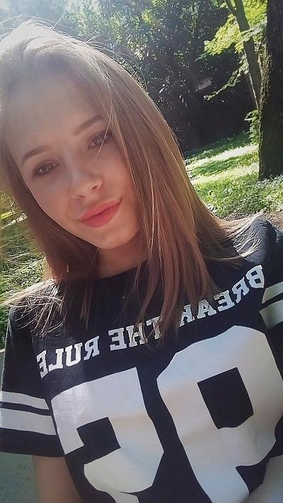 Ирина Нестеренко