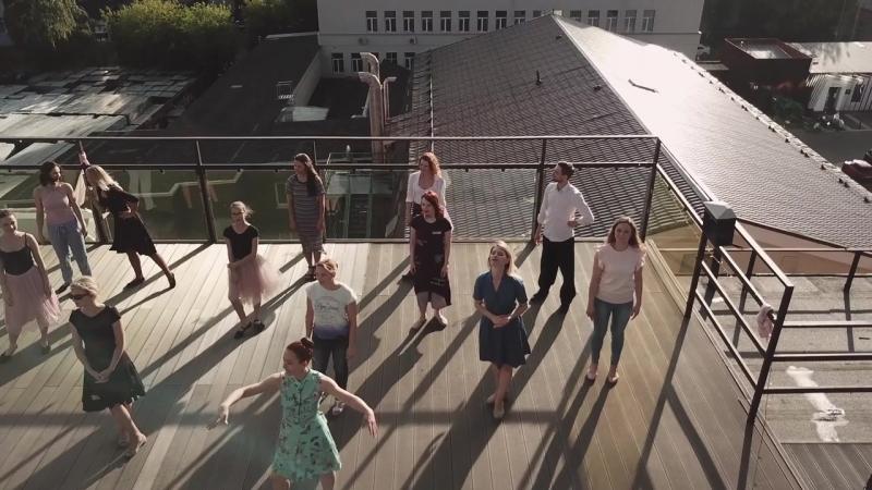 Балет для всех на крыше. Видео, которое тебя вдохновит)