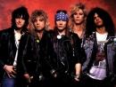 Guns N Roses - Dont Cry [Alternate Version]