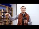 Ингмар Бергман Змеиное яйцо , анализ фильма В.Корнев, Д.Ольшанский