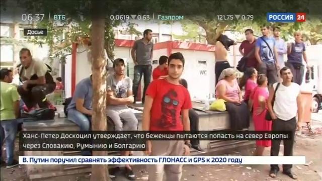 Новости на Россия 24 • Министр обороны Австрии заявил, что на Балканах появились новые маршруты для мигрантов