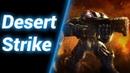 Desert Strike с Андрюхой [Вечная Классика] ● StarCraft 2