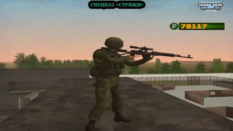 342 ОДШБ Спецназ СТРИЖИ