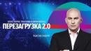 Радислав Гандапас   Секреты супер эффективности   Университет СИНЕРГИЯ