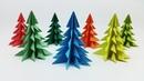 3D Paper Christmas Tree Making Tutorial How to make Xmas Tree DIY Christmas Crafts