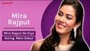 Shahid Kapoor Ki Tarah Acting Mein Hath Aajma Rahi Hain Mira Rajput | Shahid Kapoor