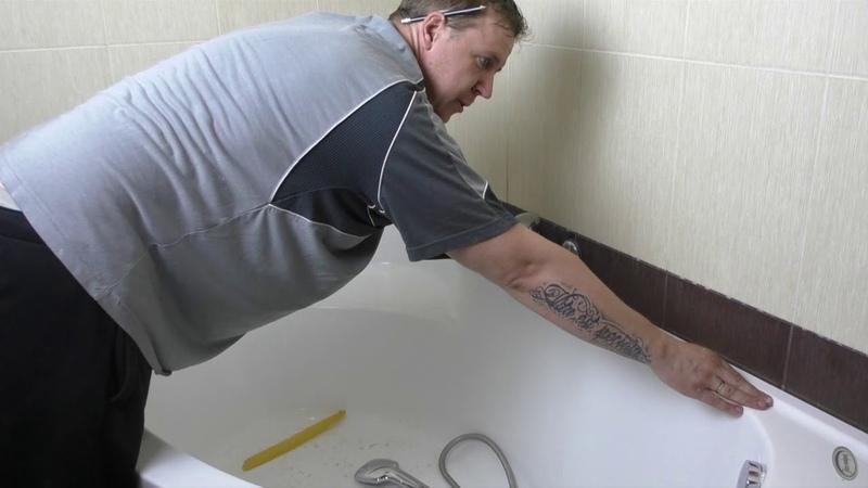 Акриловые бордюры для ванной - Решение всех проблем с протечками! И просто очень красиво