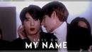 Call Out My Name ✘ Taekook