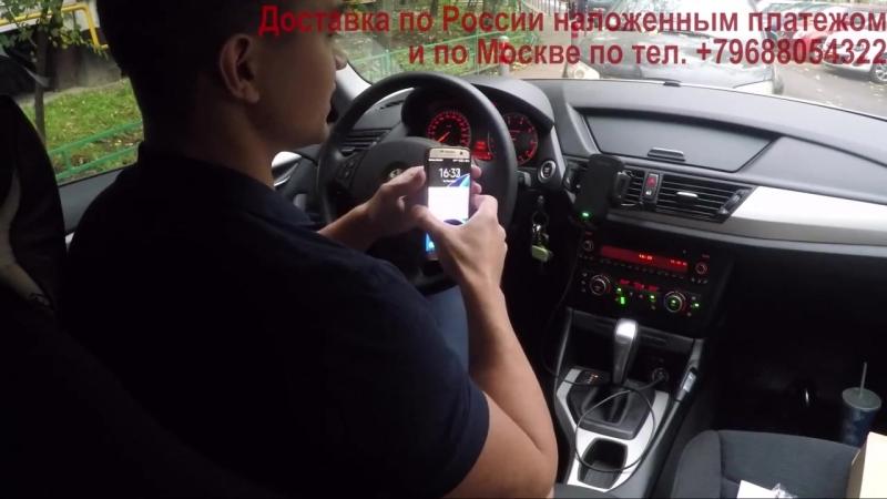 Держатель_для_телефона_с_быстрой_беспроводной_зарядкой_в_машину_для_Samsung_galaxy_s7,s6,note,iphone.mp4