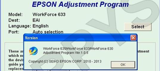 Epson l132 сброс памперса