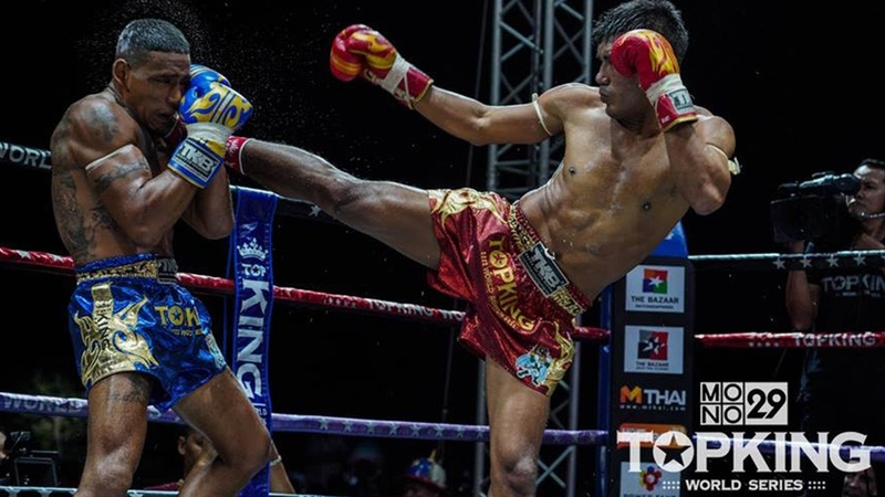 TK25 SUPERFIGHT Simanoot Sor.Sarinya(Thailand) vs Will Sitsongpeenong(Morocco)