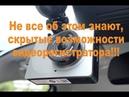 ТОП-10 вопросов о видеорегистраторе YI SMART DASH CAMERA
