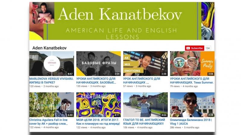 КАНАЛ Aden Kanatbekov goo.gl/SkBUPG ПОДПИШИСЬ!