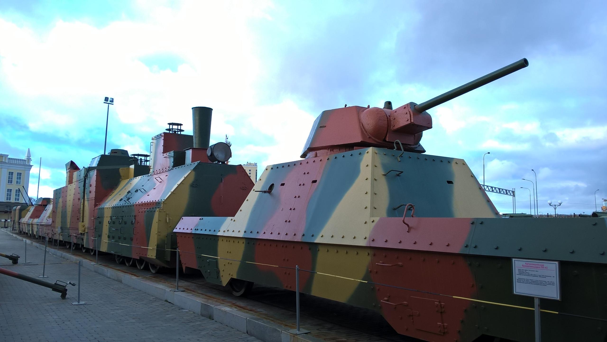 Артиллерийская бронеплощадка ПЛ-43 в Верхней Пышме