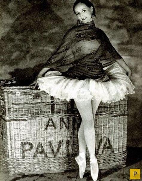 Интересные факты из жизни великой балерины Анны Павловой