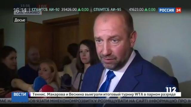 Новости на Россия 24 • Экс-командир Айдара о декларации на триллион: на Украине можно воровать безнаказанно