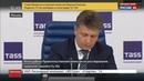 Новости на Россия 24 • Соколов о катастрофе Ту-154 очевидно, что была нештатная работа техники