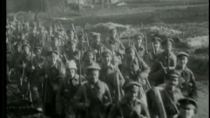 Первая мировая война. Битвы в окопах 1914 - 1918 (эпизод 6).