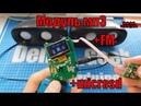 MP3 плеер плата с Алиэкспресс обзор тесты и звук