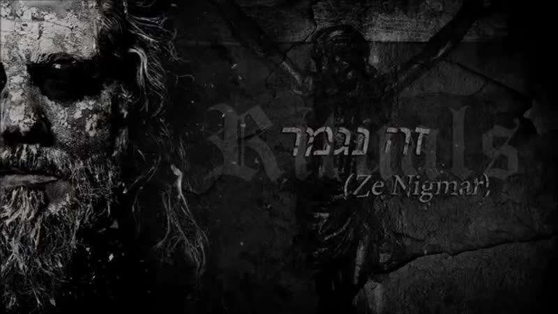 ROTTING_CHRIST-Ze_Nigmar_-_זה_נגמר