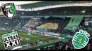 Hino - Sporting vs Benfica - Diretivo Ultras XXI / Juve Leo / Torcida / Brigada / DUXXI