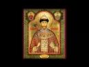 Николай Второй Был Кровавый стал святой