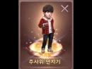 Jaehwan Netmarble